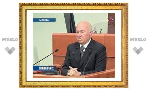 Москвичам пообещали среднюю зарплату в 43 тысячи рублей