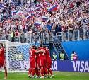 Сборная России обыграла Новую Зеландию в первом матче Кубка Конфедераций