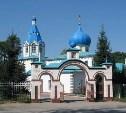 В Щекино привезут мощи святителя Спиридона Тримифунтского