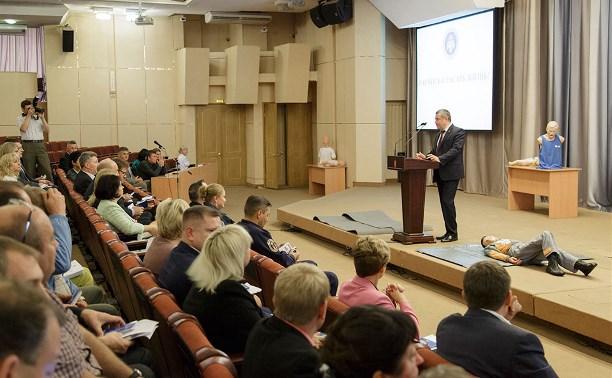 Членам правительства Тульской области рассказали о правилах оказания первой помощи