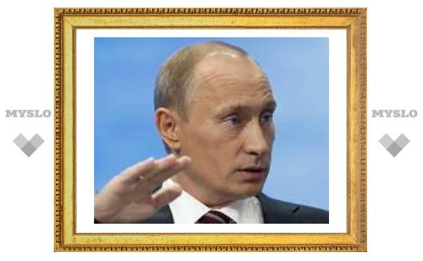 Путин гарантировал проведение Олимпиады-2014 в Сочи