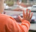 Прокуратура проверит приемную семью утонувшего в выгребной яме мальчика