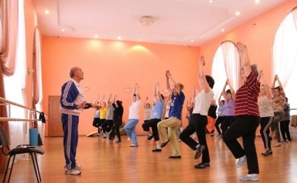Для пенсионеров проведут урок йоги