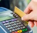 Украденные со счетов деньги банки предлагают возвращать за семь дней