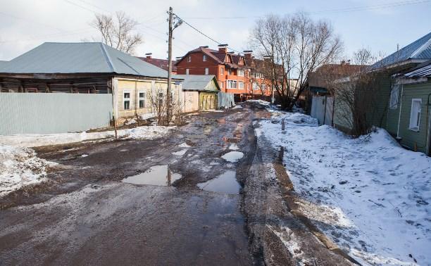 Туляки жалуются на дороги в частном секторе
