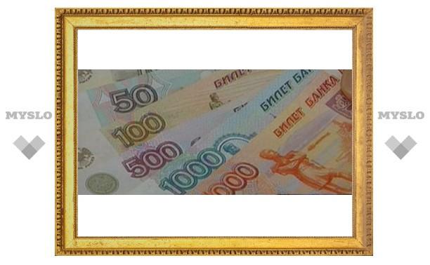 Туляк задолжал ребенку 280 тыс. рублей