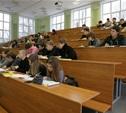 Студенты смогут решать вопрос отчисления однокурсников