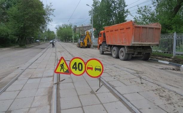 На ул. Тимирязева в Туле ремонтируют трамвайные пути