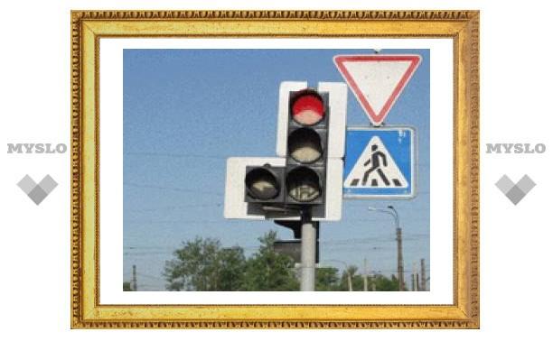 В Туле установили новые светофоры