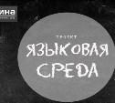 Туляков бесплатно обучат иностранным языкам