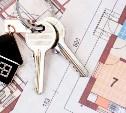 Рынок жилья меняется. Что делать покупателю?