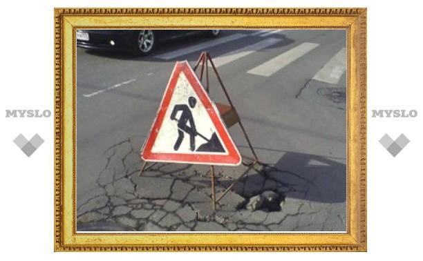 Бюджет на ремонт дорог в Тульской области увеличат