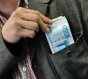 В Тульской области директор МУП пойдет под суд за кражу 37 тысяч рублей