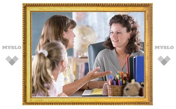 Тулякам помогут найти взаимопонимание в семьях
