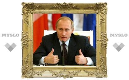 Как тулячка до Путина достучалась