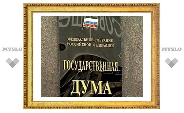 Госдума упростила правила получения гражданства для соотечественников