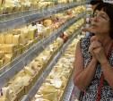 Общественная палата предлагает сажать в тюрьму торговцев продуктами из санкционного списка