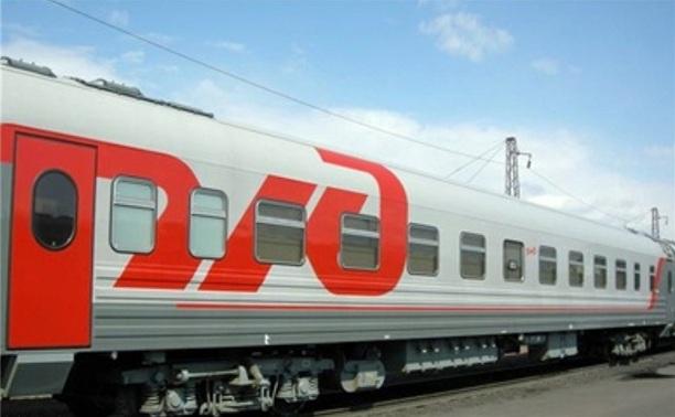 Туляков приглашают совершить экскурсию по поезду
