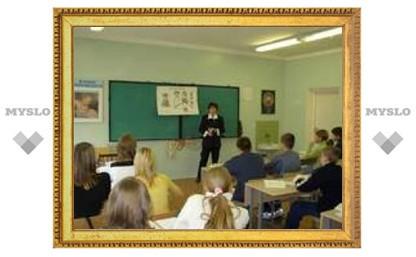 Тульским школам дадут по миллиону