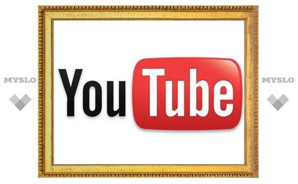 YouTube снял ограничения по длительности видеороликов