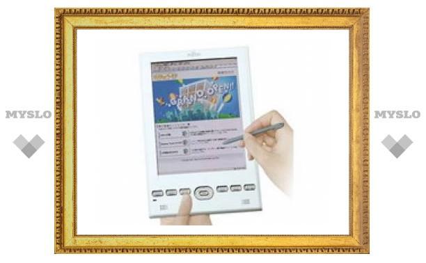 Выпущена читалка электронных книг с цветным экраном