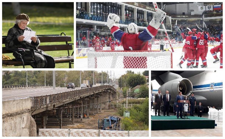 Топ-5 событий недели: самолет имени Макаровца, Дни городов и первый обладатель Кубка губернатора