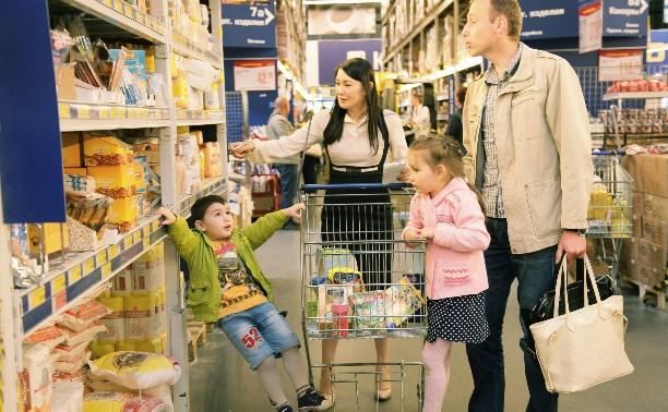 Как изменятся цены на продукты этой весной