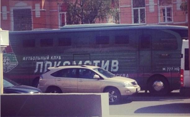 Команда «Локомотива» приехала в Тулу