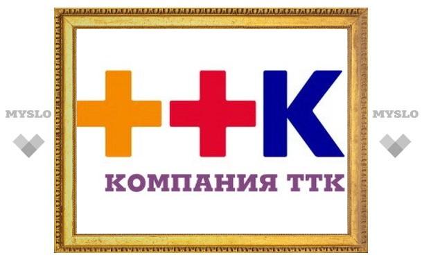 Новомосковский офис ТТК-Центр отпраздновал новоселье