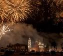 Празднование 869-летия Тулы завершили 3D-шоу и невероятным фейерверком
