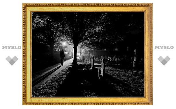 Туляков приглашают на экскурсию по кладбищу