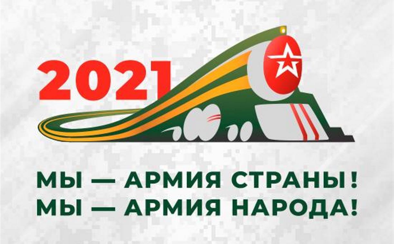 Ко Дню Победы в Тулу прибудет воинский эшелон