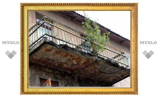 В Туле отремонтируют около 200 аварийных балконов