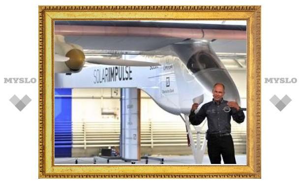 Построен самолет с солнечными батареями для кругосветного перелета