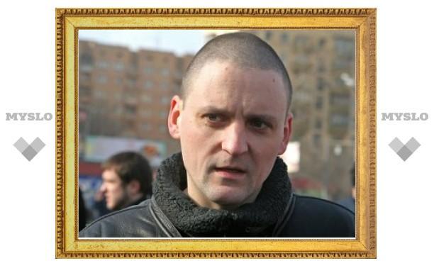 Сергея Удальцова ждут на митинг несогласных в Туле