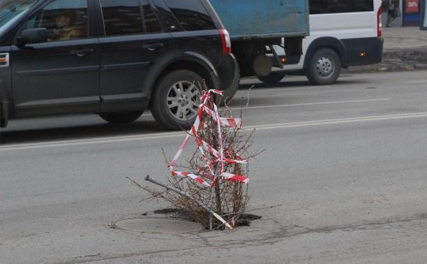 Туляк отсудил у администрации деньги за ремонт авто, поврежденного из-за ямы на дороге