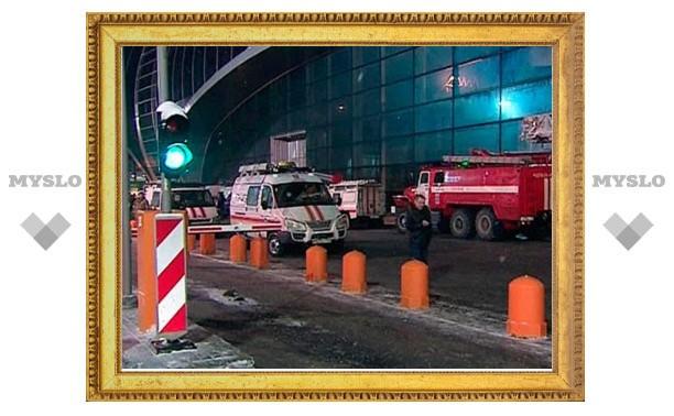 Появилось видео за секунды до взрыва в «Домодедово»