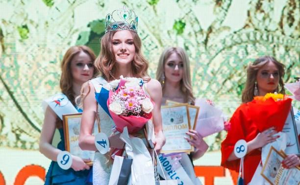 «Краса России – 2018»: В клубе «Пряник» выбрали самых красивых тулячек