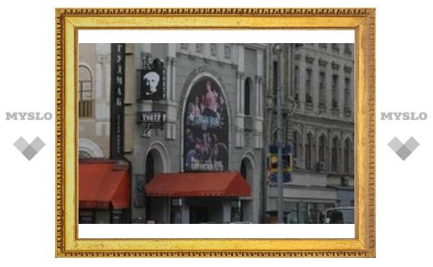 Драматический театр имени Станиславского покажет пять премьер