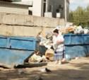 Туляки заплатят за мусор от 2500 до 300000 рублей