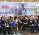 Туляки написали «Диктант Победы» в музее оружия: фоторепортаж