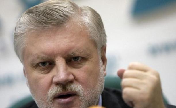 """Лидера """"Справедливой России"""" подозревают в давлении на следствие"""