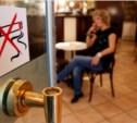 В России могут создать специальные рестораны для курящих