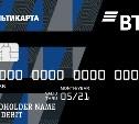 Более 6,5 млн клиентов ВТБ используют «Мультикарту»