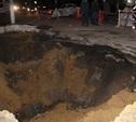 Глубина провала на Одоевском шоссе в Туле - примерно 3 метра
