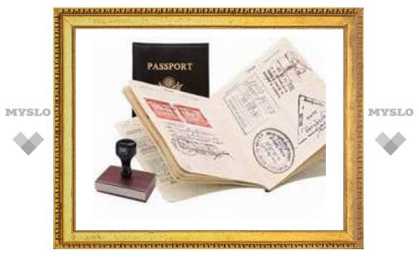 В Туле начали оформлять новые загранпаспорта