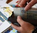 В России бюджетники не будут получать зарплату ниже прожиточного минимума