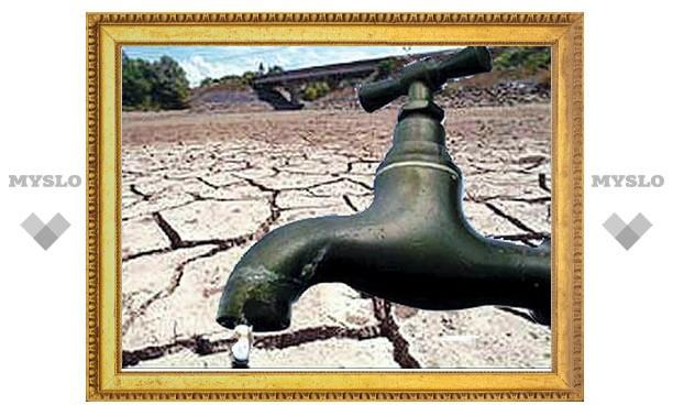 21 августа в нескольких домах Тулы не будет воды