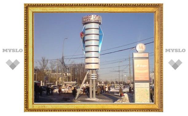 На улицах Тулы появились рекламные сооружения
