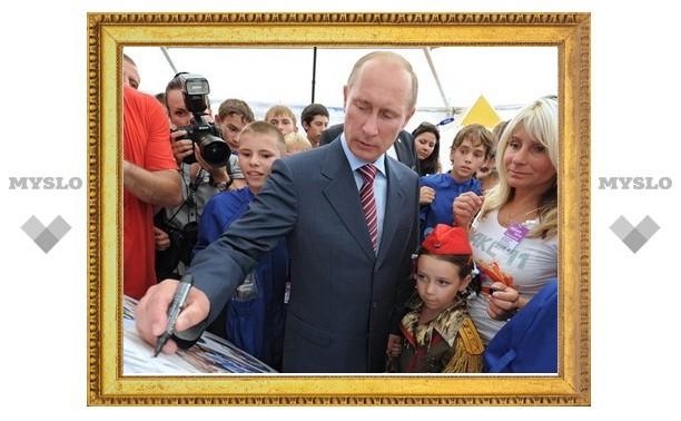 Владимир Путин откроет в Тульской области олимпийский объект